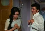 Сцена с фильма Зита равно Гита / Seeta Aur Geeta (1972) Зита равным образом Гита явление 0
