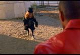 Сцена из фильма Лепрекон: Все части фильма / Leprechaun (1993) Лепрекон сцена 5