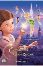 Феи: Волшебное вызволение / Tinker Bell and the Great Fairy Rescue (2010)
