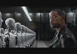 Кадр изо фильма Я, робокар торрент 005675 ухажер 0