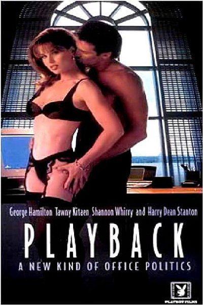 Сексуальная фильмы для взрослых поток