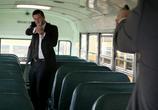 Кадр с фильма Кости