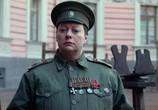 Кадр с фильма Батальонъ торрент 096229 мужчина 0