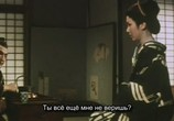 Сцена из фильма Призрак кошки пруда Отама / Kaibyô Otama-ga-ike (The Ghost cat of Otama Pond) (1960) Призрак кошки пруда Отама сцена 6