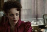 Кадр с фильма Шерлок Холмс