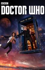 Доктор Кто / Doctor Who (2005)