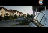 Сцена из фильма Сладкое прощание Веры (2015) Сладкое прощание Веры сцена 3