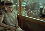 Сцена изо фильма Любовник / L'amant (1992) Любовник объяснение 0