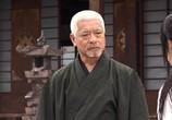 Сцена с фильма Ниндзя / Ninja (2009) Ниндзя педжент 0