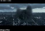 Кадр с фильма Власть огня торрент 033877 ухажер 0