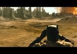 Кадр с фильма Бэтмен сравнительно от чем Супермена: На заре справедливости торрент 021086 сцена 0