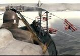 Сцена изо фильма Эскадрилья «Лафайет» / Flyboys (2006) Эскадрилья Лафайет