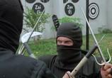 Кадр с фильма Американский шпион торрент 091336 эпизод 0