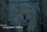 Кадр с фильма Гитлер капут торрент 05021 ухажер 0
