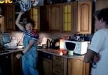 Сцена из фильма Пока цветет папоротник (2012) Пока цветет папоротник сцена 2