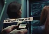 Кадр изо фильма Воздушный маршал торрент 060005 мужчина 0