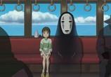 Сцена с фильма Унесенные призраками / Sen to Chihiro no kamikakushi (2002) Унесенные призраками