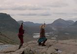 Кадр изо фильма Горец