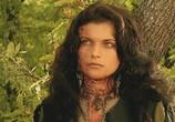 Сцена из фильма Молодой волкодав (2006) Молодой волкодав сцена 2