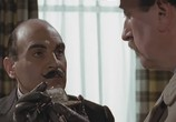 Кадр с фильма Пуаро Агаты Кристи торрент 0211 план 0