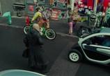 Кадр с фильма Теорема Зеро торрент 078114 эпизод 0