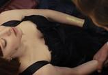 Кадр с фильма Время торрент 01933 любовник 0