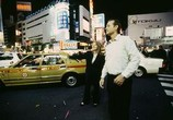 Сцена изо фильма Трудности перевода / Lost in Translation (2003) Трудности перевода