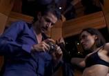 Сцена с фильма Обнаженные / Les Baigneuses (2003) Обнаженные театр 0