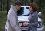 Сцена из фильма День гнева (2007) День гнева сцена 3