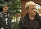 Сцена с фильма Братаны (2009)