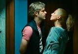 Кадр изо фильма Пикап: Съём не принимая во внимание правил торрент 02626 план 0