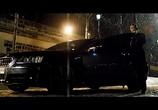 Кадр с фильма Заложница