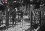 Сцена из фильма Крутые ступени (1957) Крутые ступени сцена 1