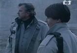 Сцена из фильма Неназначенные встречи / Nesmluvená setkání (1994) Неназначенные встречи сцена 2