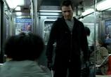 Кадр изо фильма Последователи