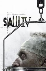 Пила 0 / Saw IV (2007)