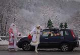 Кадр изо фильма Новогодний гражданский торрент 006421 любовник 0