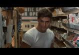 Кадр с фильма Поклонник торрент 089133 сцена 0