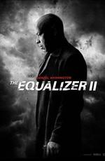 Великий уравнитель 2 / The Equalizer 2 (2018)