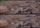 Сцена из фильма Собор Святого Петра и Великая базилика / St. Peter's and the Papal Basilicas of Rome 3D (2016) Собор Святого Петра и Великая базилика сцена 9