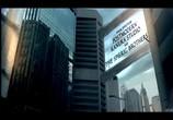 Кадр с фильма Воины света торрент 05024 люди 0