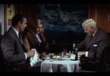 Кадр с фильма Джеймс Бонд. Агент 007 - Из России не без; любовью торрент 010395 эпизод 0