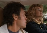 Сцена изо фильма Когда Гера встретил Салли / When Harry Met Sally (1989)