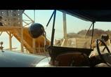 Кадр изо фильма Батальонъ торрент 096091 план 0