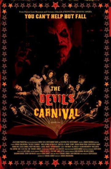 Фильм карнавал скачать торрент > » только актуальные торренты.