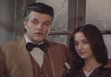 Сцена изо фильма Миллион во брачной корзине (1985) Миллион во брачной корзине картина 0