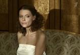 Сцена изо фильма Жуков (2012) Жуков случай 0