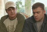 Сцена из фильма Против течения (2004) Против течения сцена 8