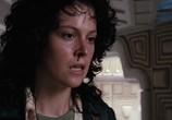 Сцена изо фильма Чужой / Alien (1979) Чужой