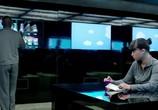 Сцена с фильма Черное отоскоп / Black Mirror (2011)